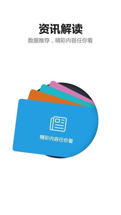 北京赛车PK10网投宝典