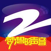 中国蓝TV 1.4.4