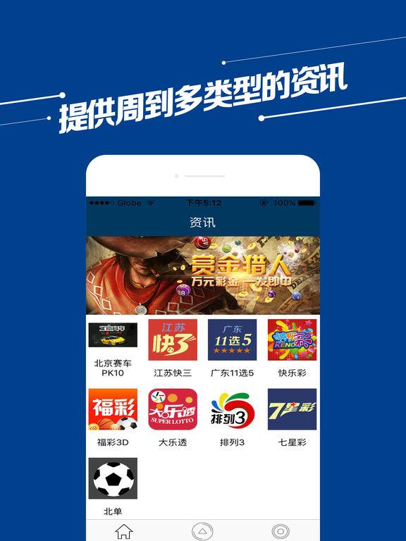 北京赛车PK10资讯宝典