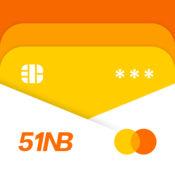 51信用卡管家
