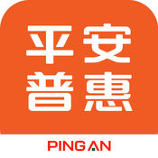 平安普惠 5.0.0