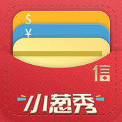 信用钱包 5.3.0