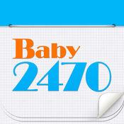 Baby2470