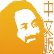 AOL中文版