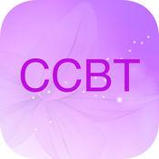 CCBT 1.3