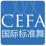 CEFA国标舞