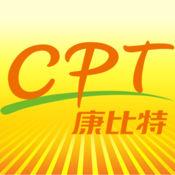 CPT-健康金管家