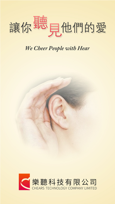 CHEARS - Intelligent Hearing Aid