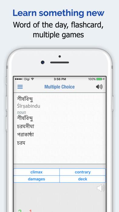 Bangla Dictionary - English Bengali Translator