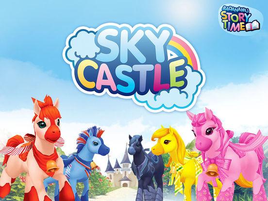 Badanamu Sky Castle