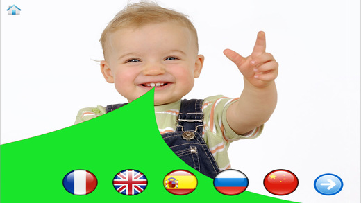 Baby discovers languages