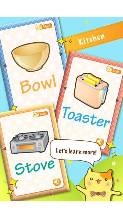 Baby Flash Cards ~ English