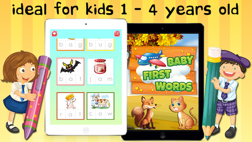 Baby First Words - Early Reading Words Flash Cards