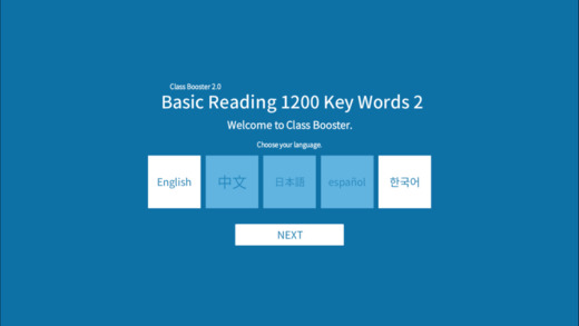 Basic Reading 1200 Key Words 2