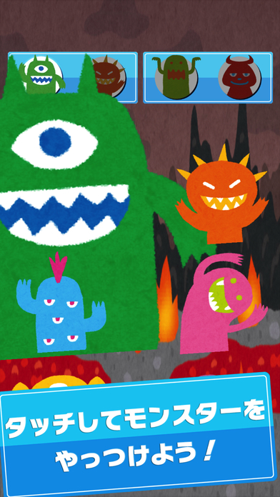 Baby Toy -Monster Touch!