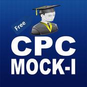 AAPC CPC Exam Prep