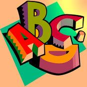 ABC折纸