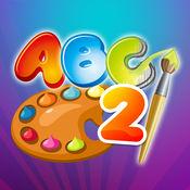 绘画ABC 2