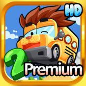 字母巴士 2 HD Premium 1.0.0