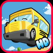 字母巴士  HD 1.0.0