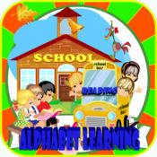 Alphabet Learning game for kids (edukids) 1.0.1