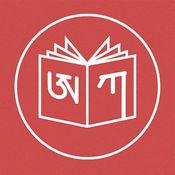 藏文字母 1.2