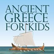 古希腊 1.1.2