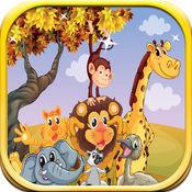 Animal Jigsaw Puzzles - Free Jigsaw Puzzle 1