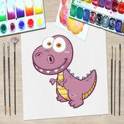 Animal Kid Coloring Book 5 1