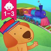 动物火车 1.4.2