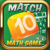 Match 10 Math Games For Kids in Kindergarten Free 1.0.