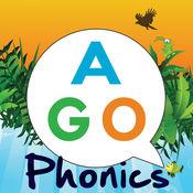 AGO Phonics Sound Pad Premium 1.55