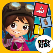 AppyKids Play School Learn Arabic Vol 1