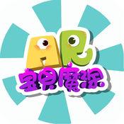 AR宝贝魔涂 0.4.3