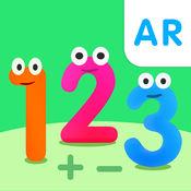 AR数学 1