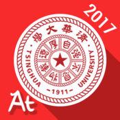 AtTsinghua