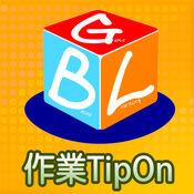 B TipOn 1