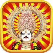 Baba Gangaram Official App 1.1