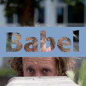 Babel UvA