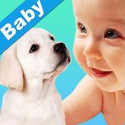 Zoola baby animals 4.5