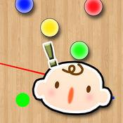 Baby Balls 1