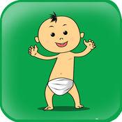Baby Boomer eBook 1