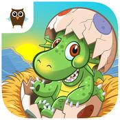 Baby Dragon Tamer - No Ads