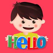 Baby English !!