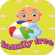 Baby Family Tree Pro