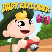 Baby Explorer - Dinosaurs 1