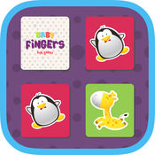 Baby Fingers Memory Cards