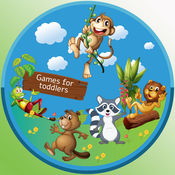 Baby Games shubi 1.0.5