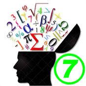 Baby Genius 7 2