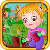 Baby Hazel Gardening Time Original